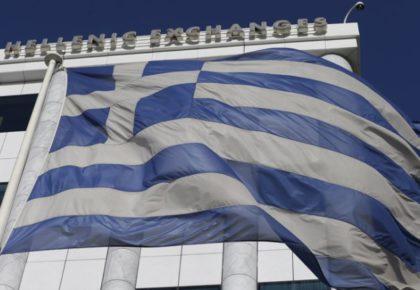 """""""Грчке календе"""" еврозоне"""